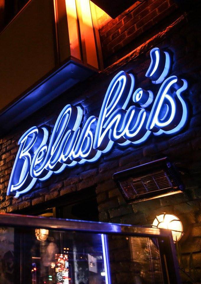 Belushi's in Sheperd's Bush, London